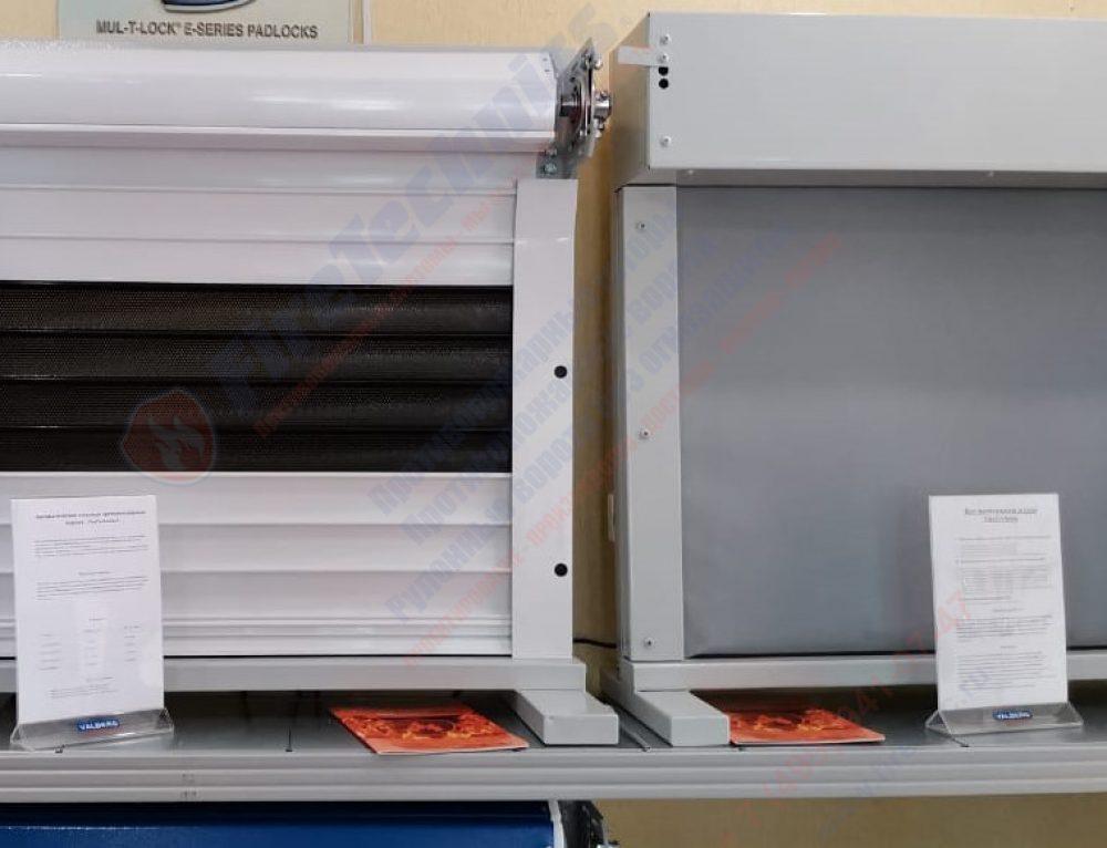 Образцы продукции FireTechnics для представителей в г. Сыктывкар